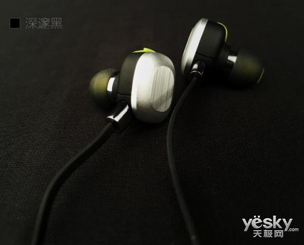 音乐+运动同时适用 mifoU5plus蓝牙耳机热销