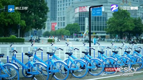 电子围栏是啥?能解决共享单车乱停放问题吗?