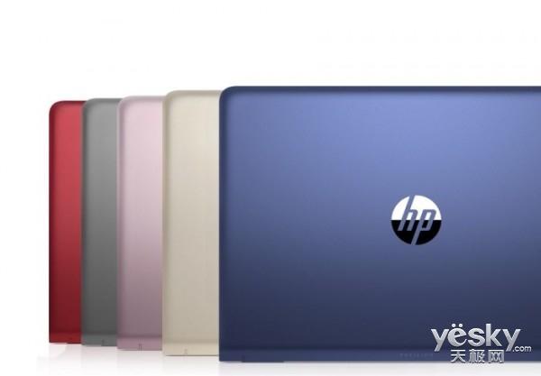 惠普中端笔记本产品获更新:加入手写笔支持