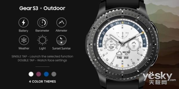Gear S3智能手表新表面亮相:主打户外运动