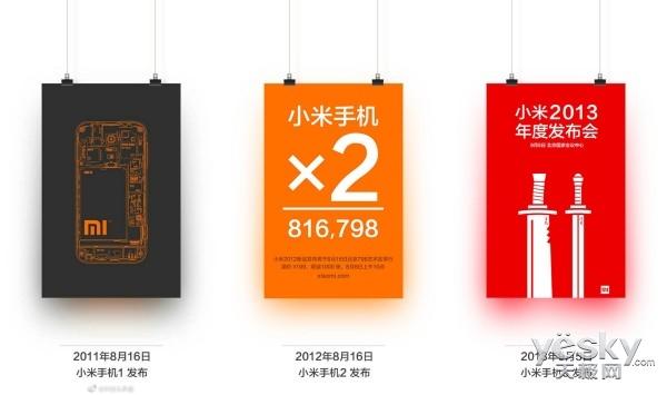 每日IT极热:皇帝版国行S8+价格尚未超过6000