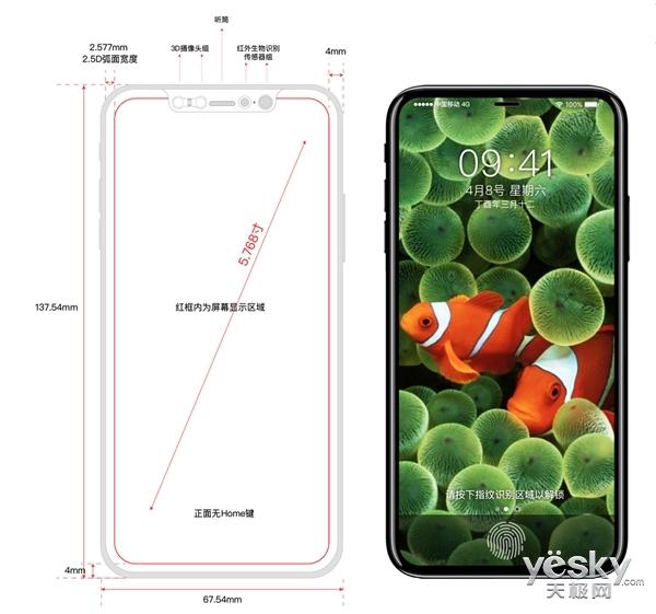 iPhone 8最新设计图曝光:全面屏+竖排双摄