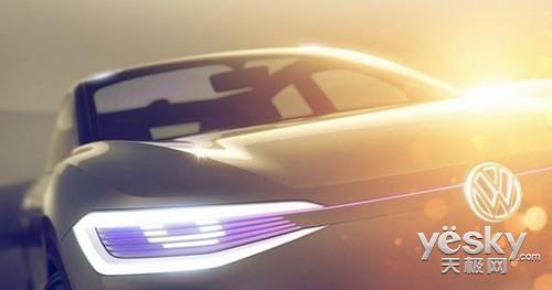 大众纯电动概念车上海首秀:支持自动驾驶
