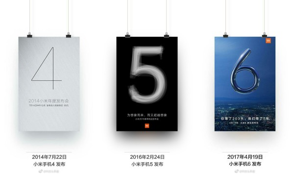小米手机历代海报回顾 小米6即将开启新篇章