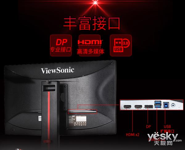 极速反应!优派VG2401mh-PRO显示器售1899元
