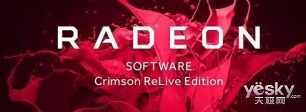 AMD Radeon RX 500系列 引人注目
