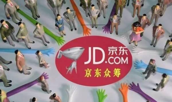 京东众筹推动双创企业 成功率列行业首位