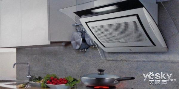 家电大讲堂:如何保养家中的油烟机?