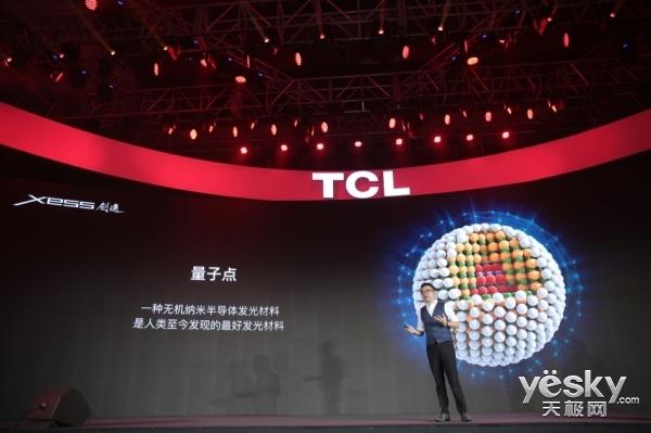 TCL:做消费者体验好、买得起的量子点电视