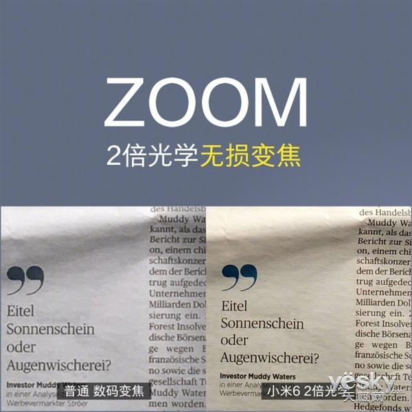 小米6、努比亚Z17 mini都玩双摄,谁更强?