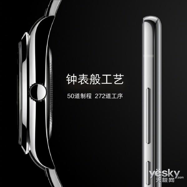 小米自诩称小米6拥有钟表般精湛工艺
