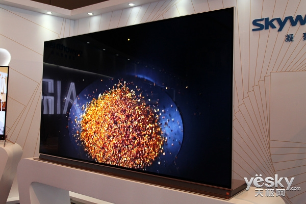 访创维刘棠枝:电视开屏广告可取消