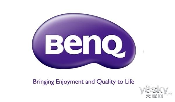 科技照亮生活 明基BenQ健康爱眼新品发布