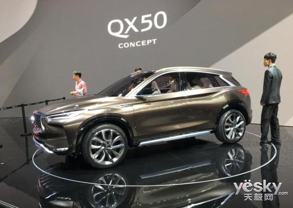豪华运动概念车 英菲尼迪QX50现身上海车展