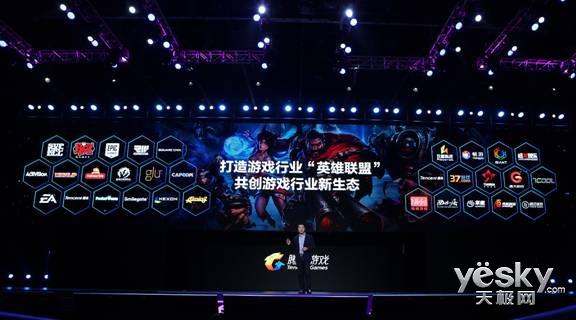 马晓轶:连接一切创新力量创下一个游戏时代