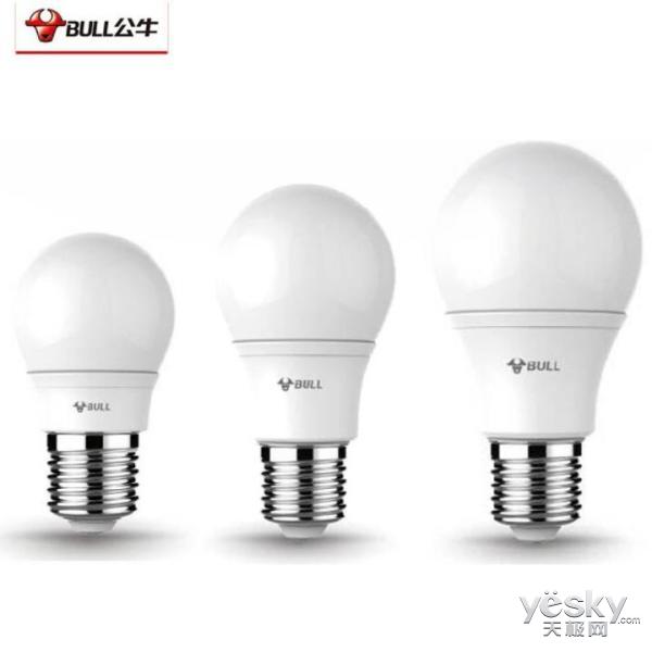 全铝LED灯泡 公牛LED节能灯品质高