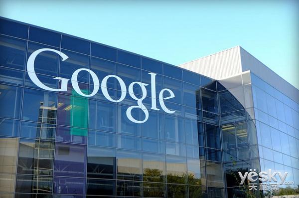 Google Home功能升级 实现多人操作模式