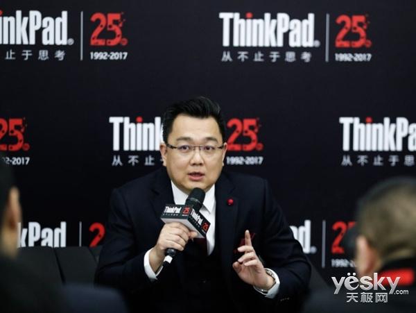 ThinkPad赵泓专访:人群细分让产品更多元化