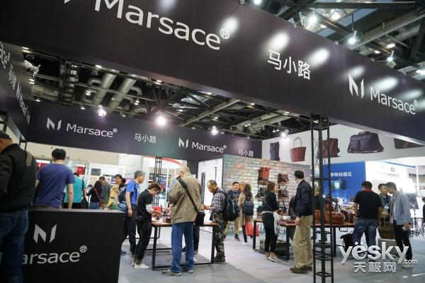 P&E2017:马小路Marsace 中国制造不走寻常路