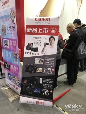 数码相机仍是主角 P&E展会能看到哪些新品