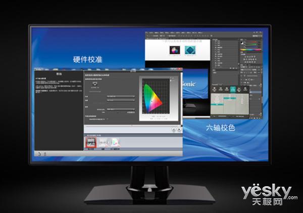 满足不同需求 优派显示器导购精选