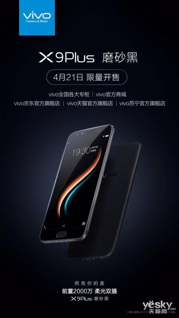 每日IT极热 iPhone8模型机曝光:无后置指纹