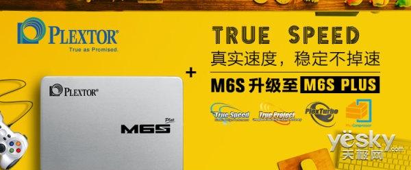可靠耐用 浦科特几款SSD导购