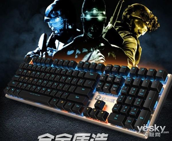 达尔优108键机械合金版游戏机械键盘热销