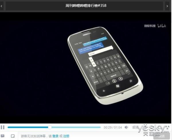 不得不说再见了!微软Lumia手机官网全系下架