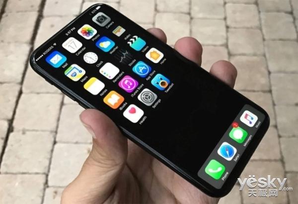 苹果iPhone销量下跌 库克:这要怪iPhone8