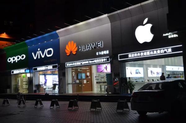 中国智能手机市场Q1报告:华为重夺销量第一