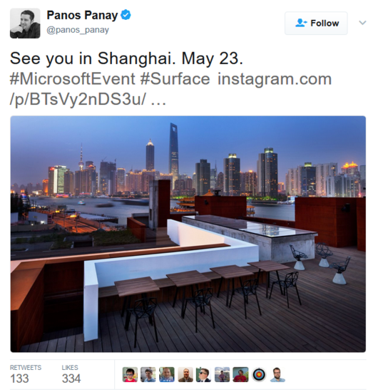 每日IT极热 Surface Pro 5或本月中国首发