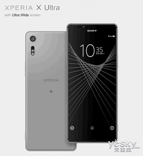 2120元:索尼XA1/XA1 Ultra开卖 发货迅速