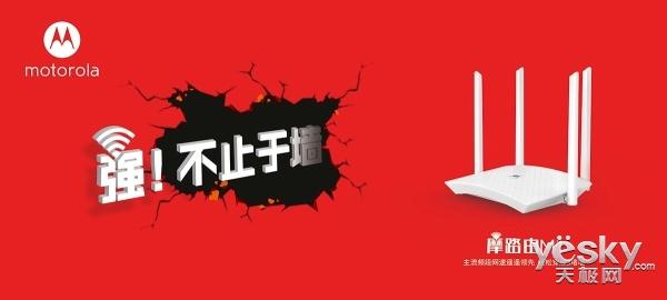 前方高能!王者荣耀城市赛北京邀你来战