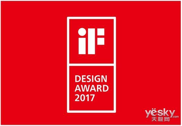 厉害了惠普 OfficeJet系列产品斩获iF设计奖