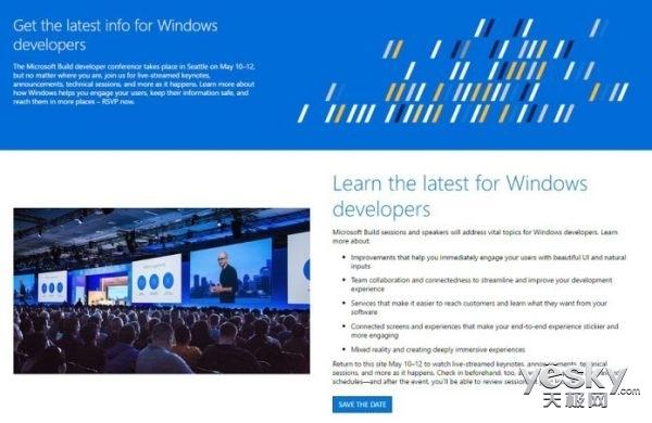 明晚开幕!毛玻璃特效外,微软Build2017有啥?