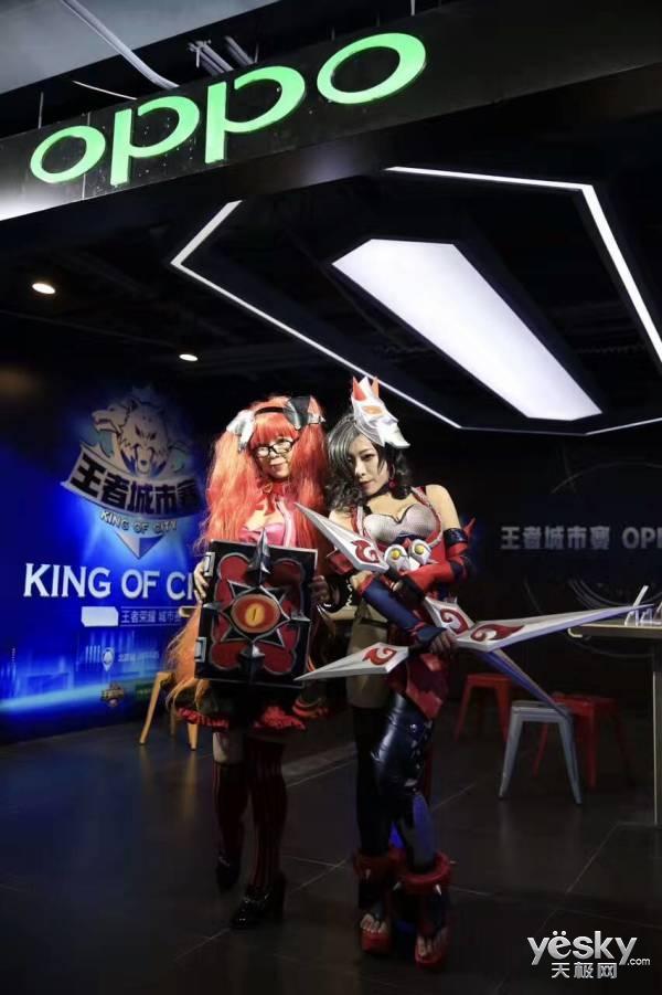 为了王者荣耀的用户 OPPO首发高通骁龙660?