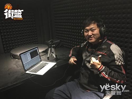 王涛献声 《街篮》线上赛爆笑十佳球