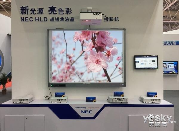 NEC HLD固态光源液晶投影机首秀 惊艳普教展