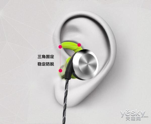 磁吸浅入耳设计  mifo U2蓝牙运动耳机热销