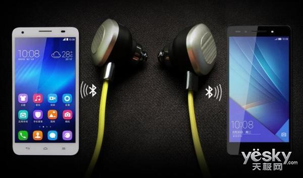 为音乐而生 mifo U5plus运动蓝牙耳机热销