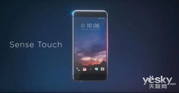 Q1依旧不给力:HTC营收达33亿/净亏为4.57亿
