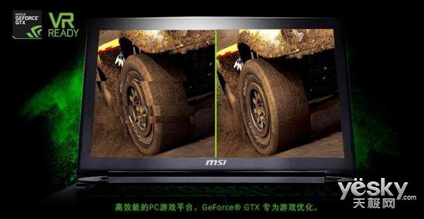 别将就 微星游戏本GT72VR 7RD-468XCN来助威