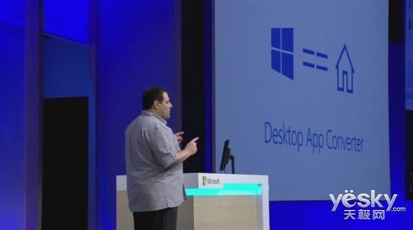 微软:Windows Store已拥有近1000款UWP应用