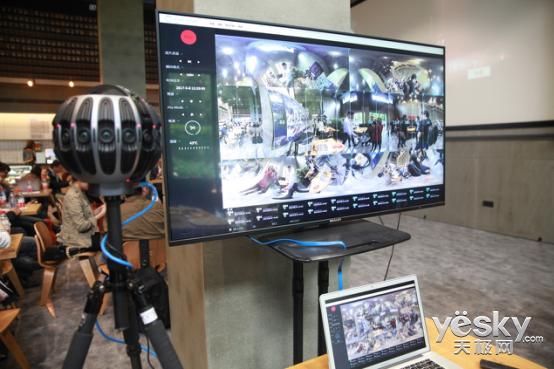 VR相机群雄逐鹿 量子视觉新产品AURA MINI