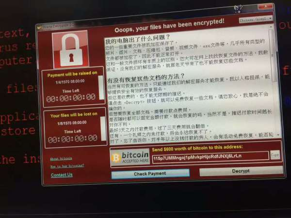 恶意勒索软件爆发 只能支付比特币解锁