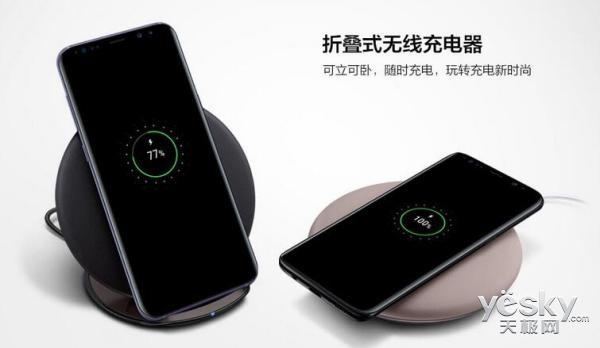 三星S8/S8+配件国行售价曝光:扩展坞1048元