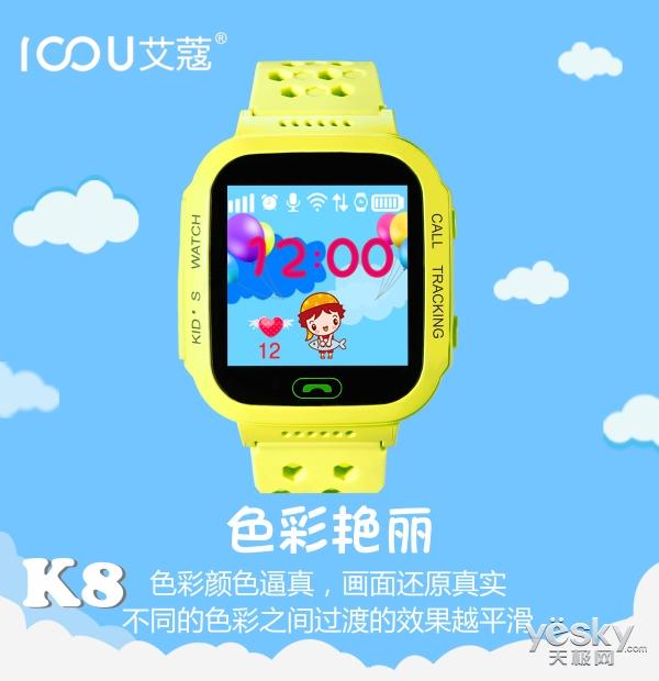 240*240分辨率 艾蔻K8儿童手表更高清更护眼