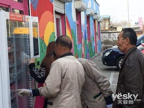 拜托了!冰箱 慈善分享计划在京传递正能量