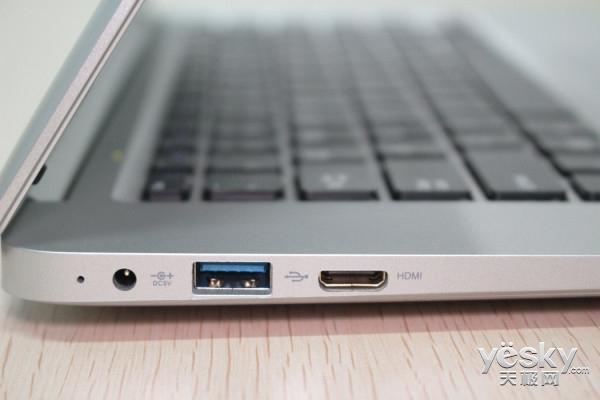 仅1299元的笔记本电脑!品铂将推出新品W9pro